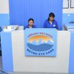 Metro-eye-care-dr-govinda-paudyal